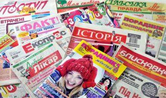 1464097904_gazety