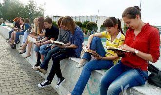 мол та читання