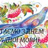 pablo-1