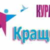 images-Куратор