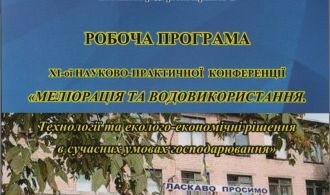 1.СканТитЛисти(03.07.2020 р.) - 0002