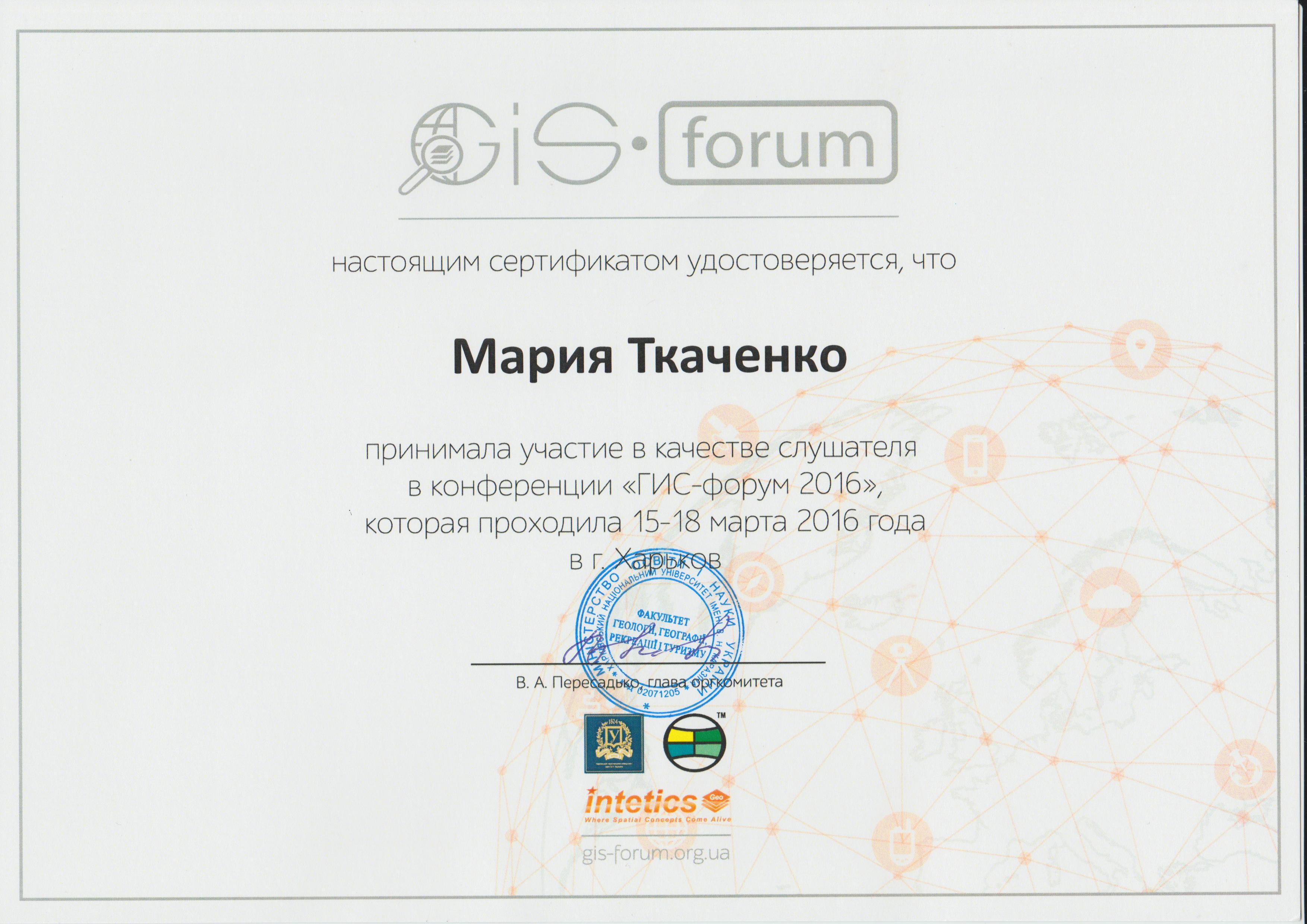 lbgkjv - 0002