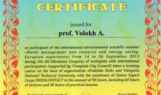Сертификат_ЧБ (1)