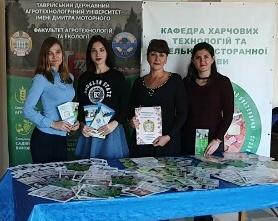 yzobrazhenye_viber_2019-10-17_08-15-15