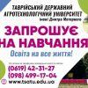 yzobrazhenye_viber_2021-02-15_14-26-58-839x419