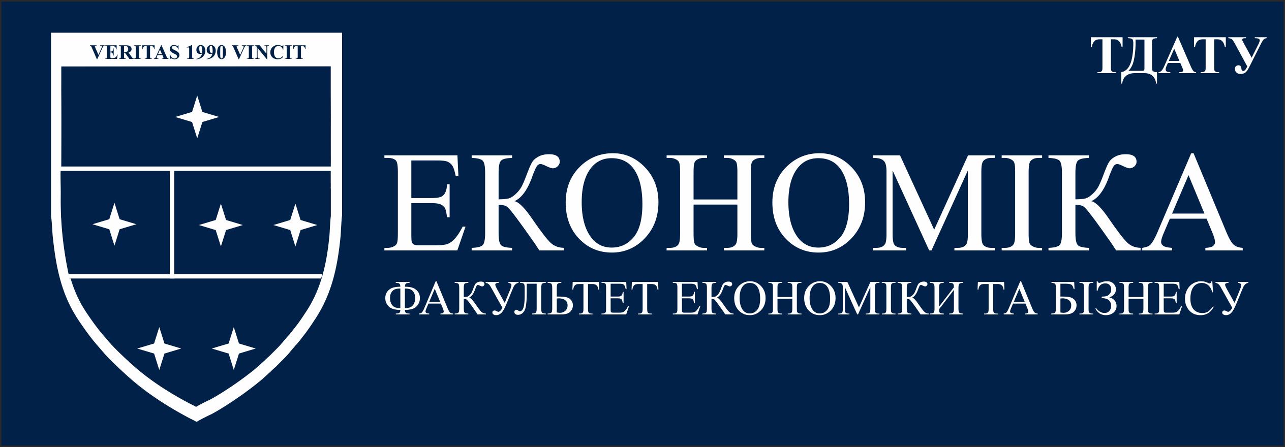 logo-feb25