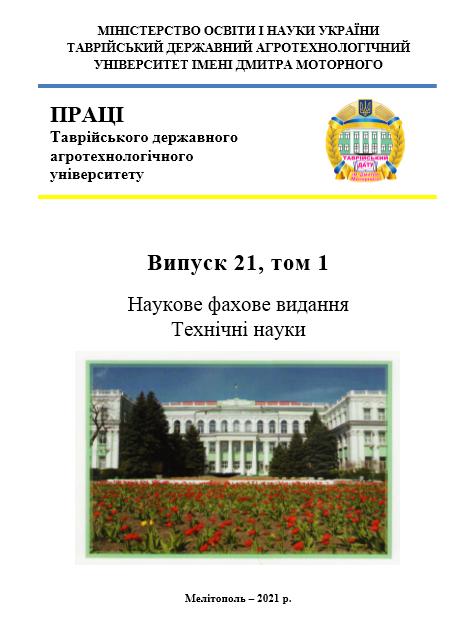 cover_issue_18_uk_UA