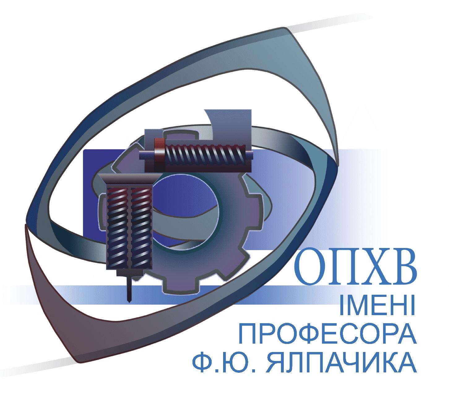 герб ОПХВ
