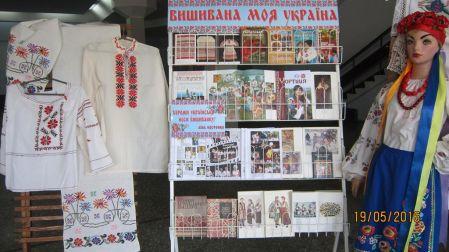 Вишивана моя Україно! - Я ♥ Україну dcfd9cf9dc144