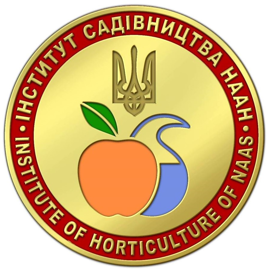 Інститут садівництва НААН