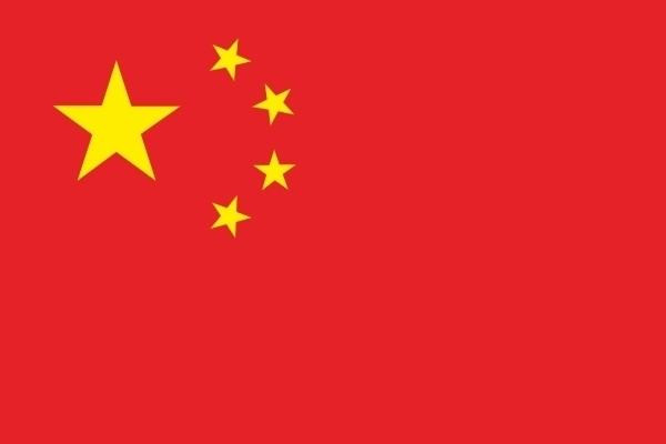 china fl