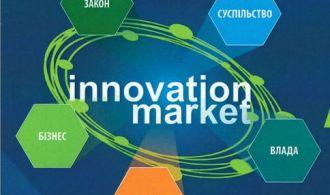 innovation-market