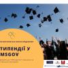 інстраграм-кмсгов-27 (1)