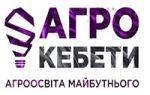 агрокебети_