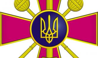 Емблема_МОУ