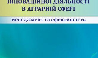 hrycaenko3-kopyja_cr