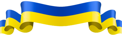 klipart-flag-ukrainy-lenta-zhelto-sinyaya-png