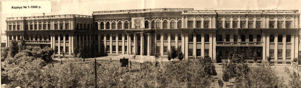 корп.1960