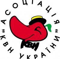 КВН-АКУ-200x204
