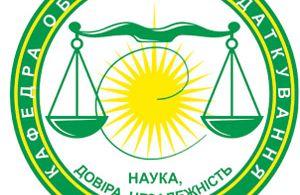 logo_op_r1