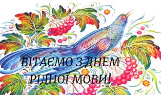 pablo-1(2)