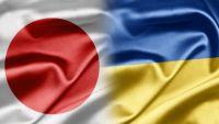 прапори Японії та України